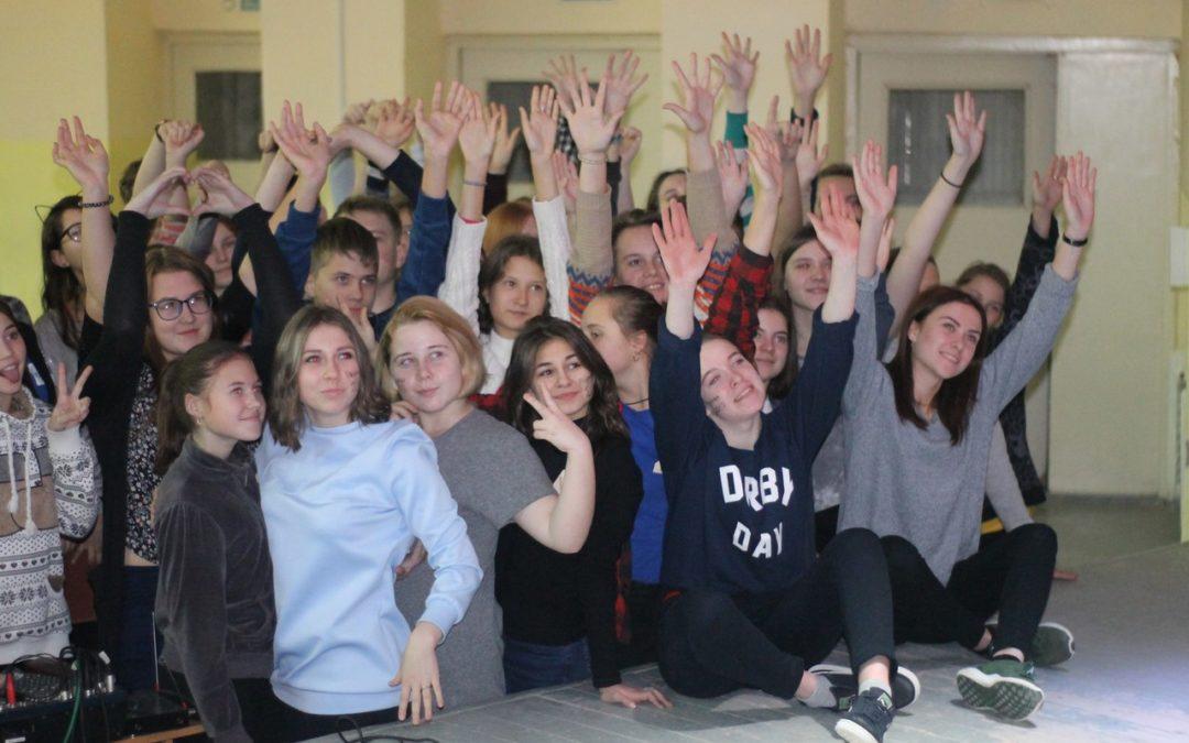 «Город молодых» объединил активную молодежь Кургана