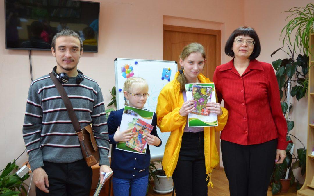 Дети и молодежь встретились на форуме в Белозерском районе
