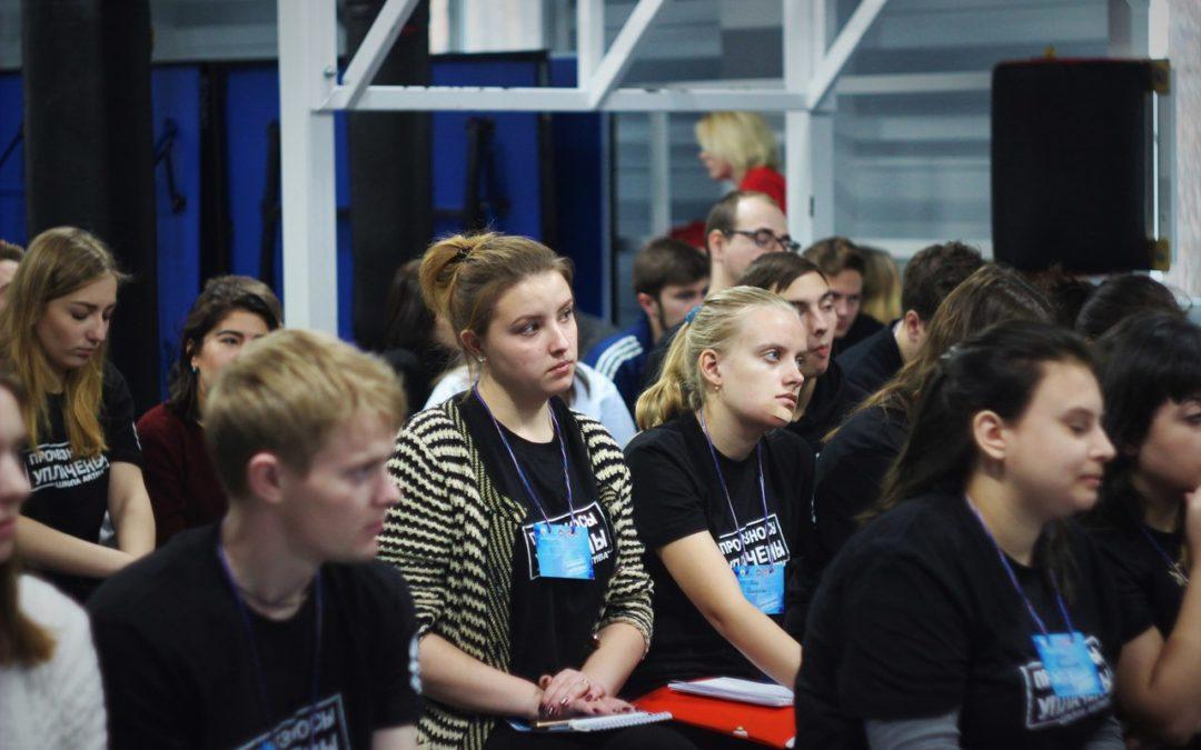 Студенты КГУ стали первыми участниками нового проекта «Диалог на равных»