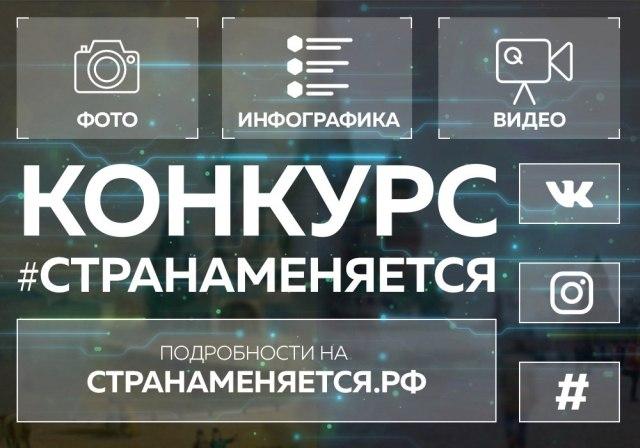 Победители нового конкурса получат поездки на космодром, в Крым или квадрокоптер