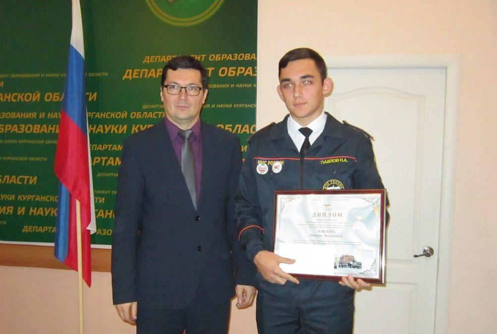 В Зауралье наградили лучших кадет