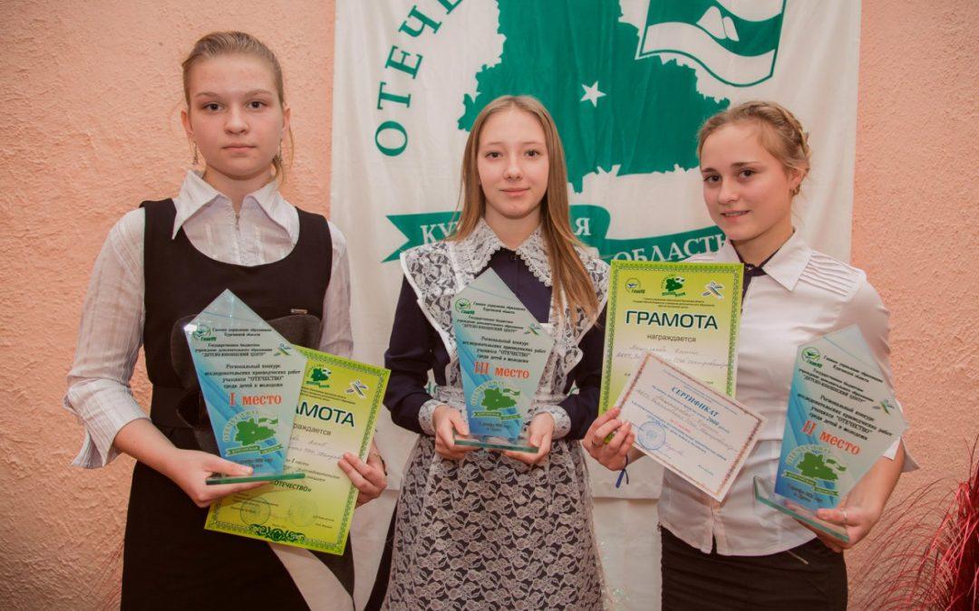 Школьники представят краеведческие исследования