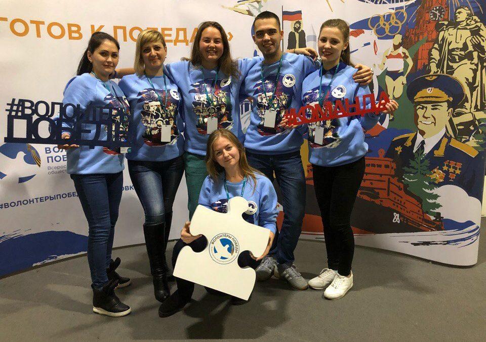 Зауральские волонтеры Победы вернулись со Всероссийского форума