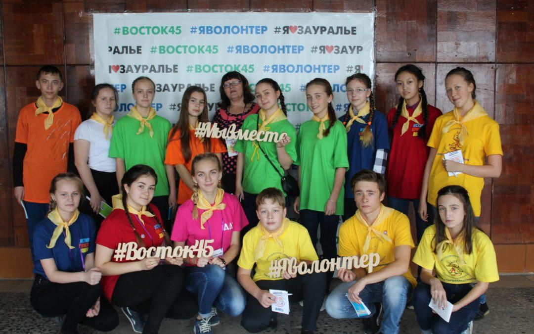 Слет в Мокроусово собрал волонтеров пяти районов области
