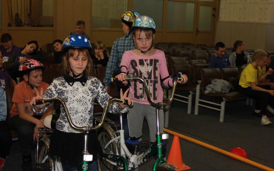 Школьники готовятся к «Безопасному колесу»