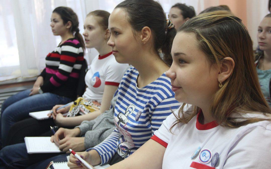 Актив РДШ пройдет специальное обучение