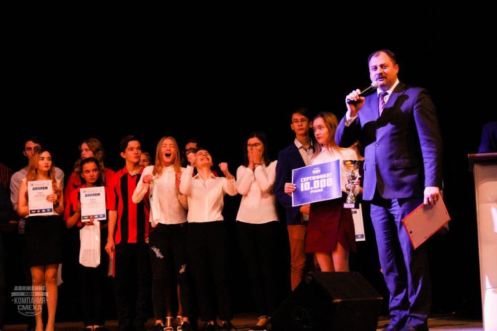 Кубок главы города выиграли КВНщики из гимназии №30