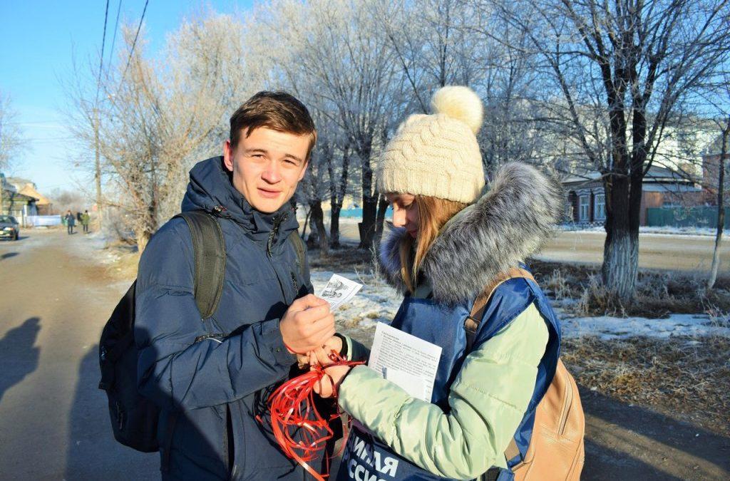 Молодежи Зауралья напомнили о проблеме ВИЧ