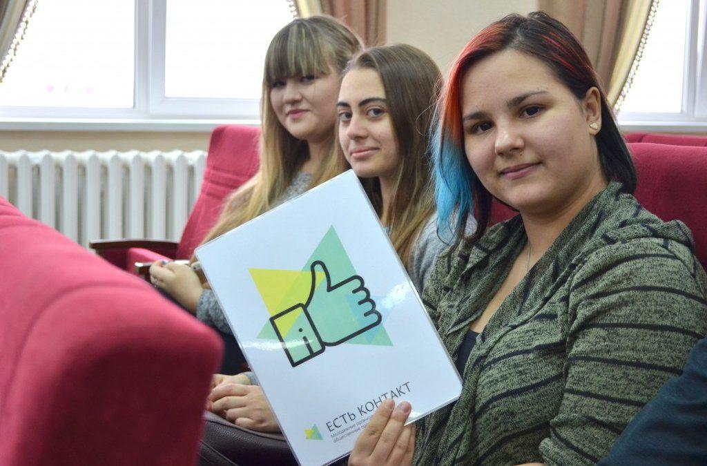 Молодежные объединения рассказали о своей деятельности студентам КГУ