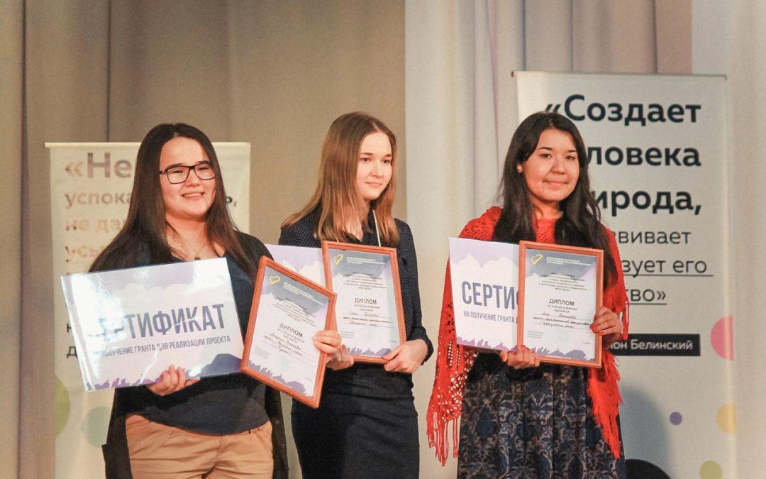 На Форуме добровольцев отметили лучшие инициативы в сфере ЗОЖ