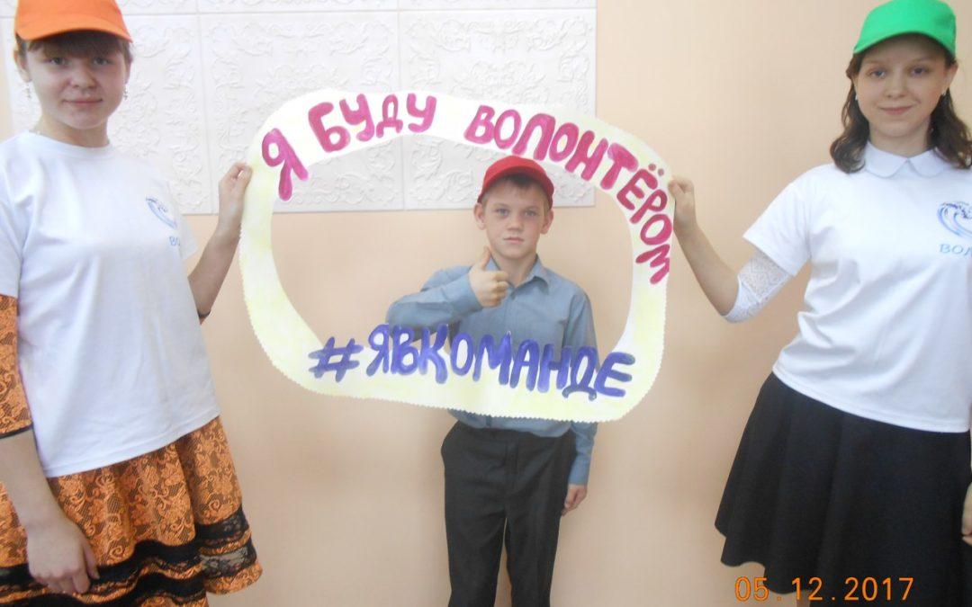 Зауральские школьники посетили «Добрые уроки»