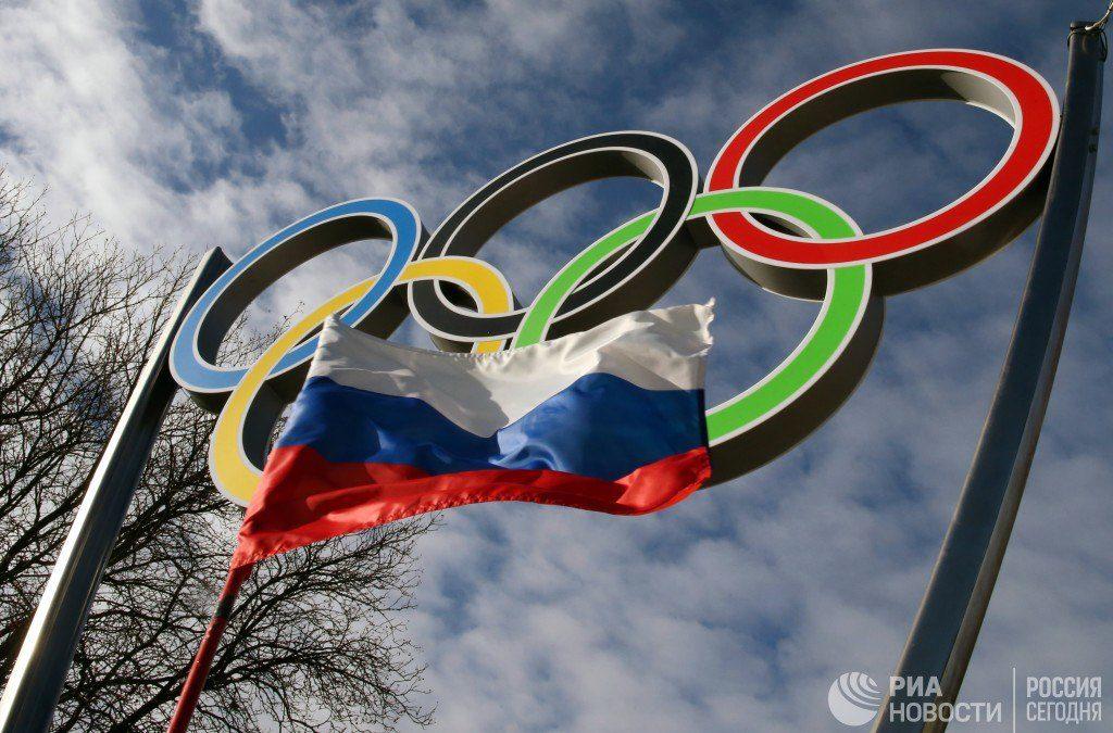 Присоединяйся к флешмобу и поддержи российских спортсменов!