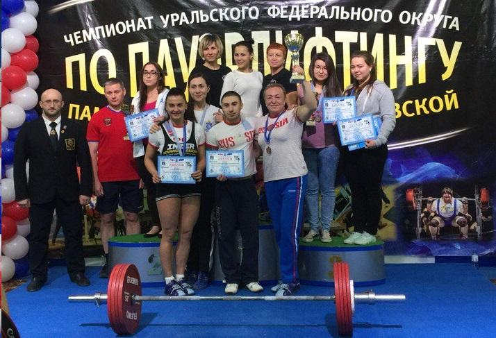 Зауральцы привезли победу с окружного Чемпионата по пауэрлифтингу