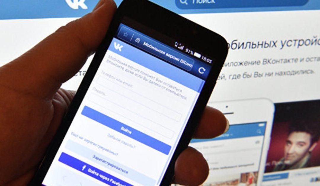 «ВКонтакте» составила топ-30 самых популярных песен года