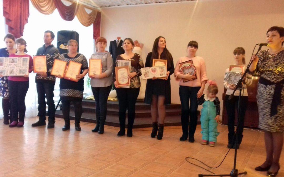 Юргамышские молодые семьи поделились «счастливыми мгновениями»