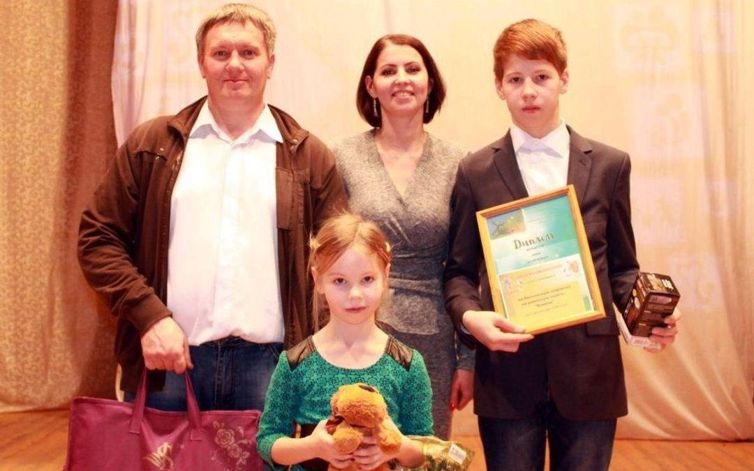 Самые счастливые семьи назвали в Лебяжье
