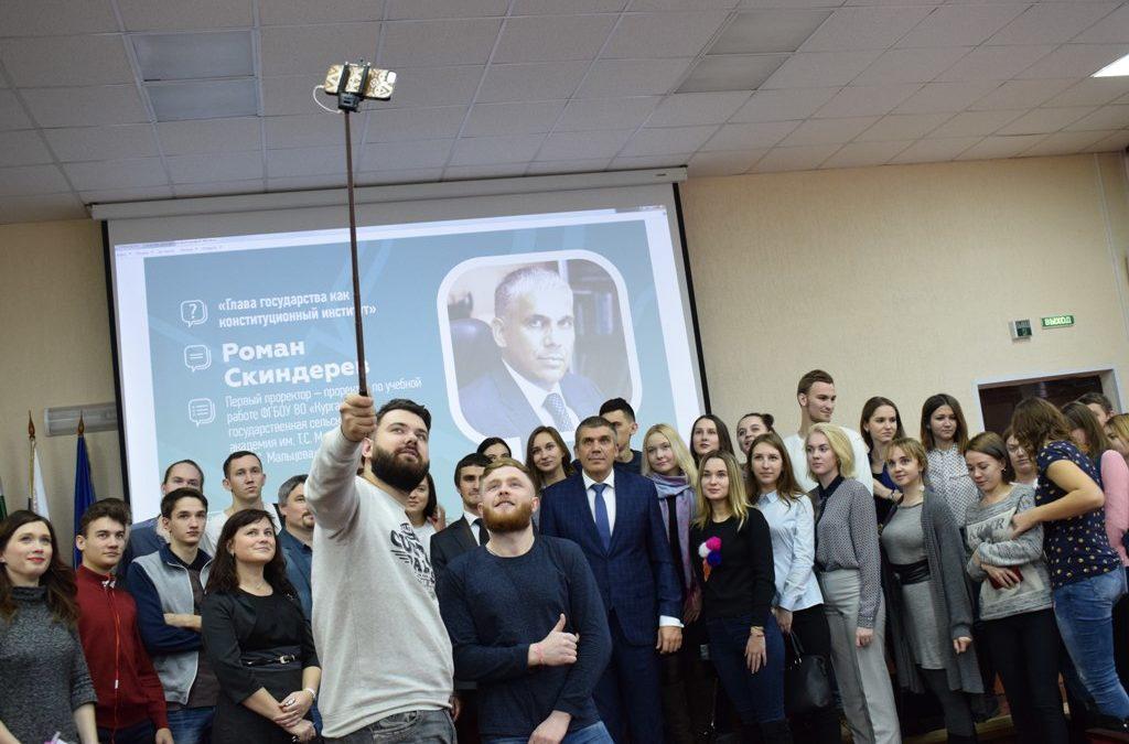 Зауральские студенты поговорили на равных с Романом Скиндеревым