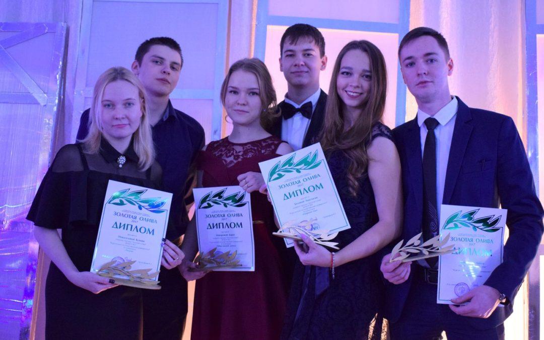 Лучшим студентам КГУ вручили премию «Золотая олива – 2017»