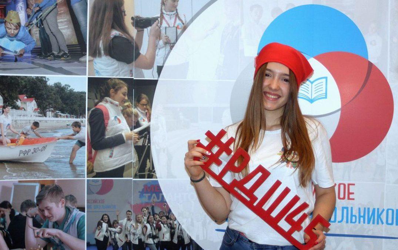 Сегодня в Москве стартует ежегодный Зимний фестиваль РДШ