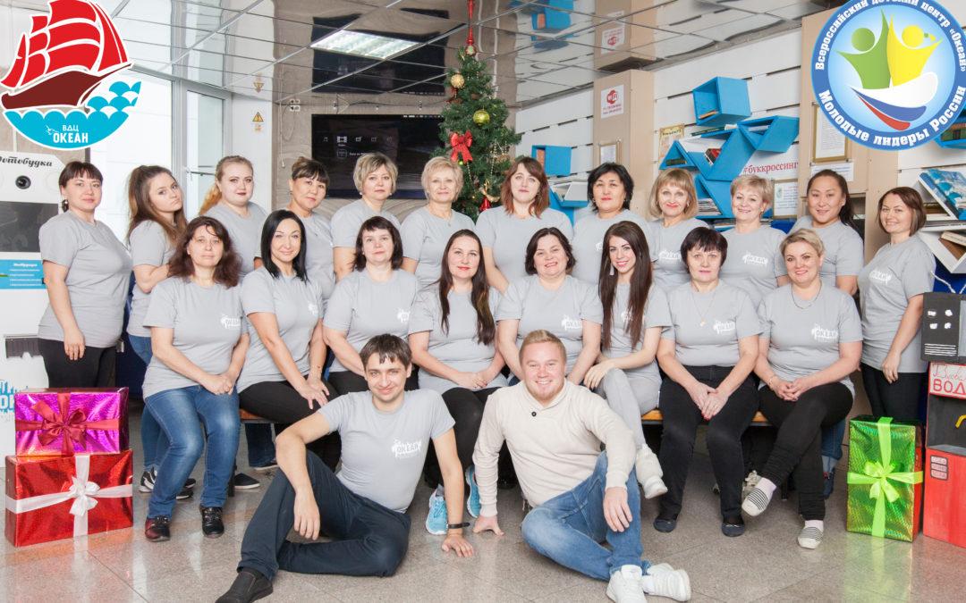 Педагог из Лебяжья стала участником всероссийского семинара