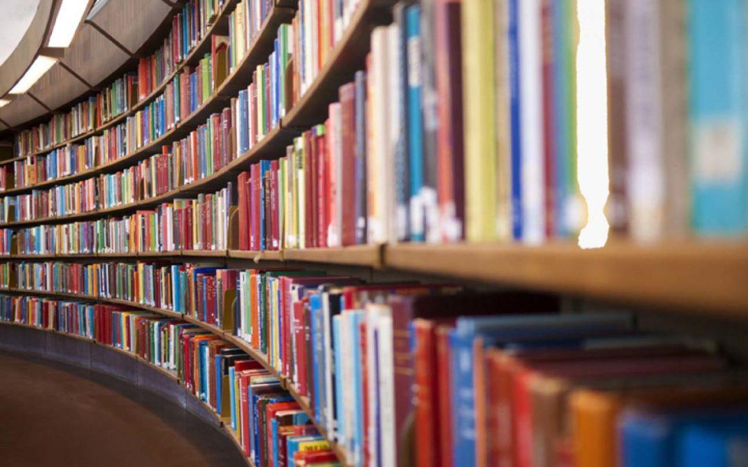 Библиотеки города. Вектор движения