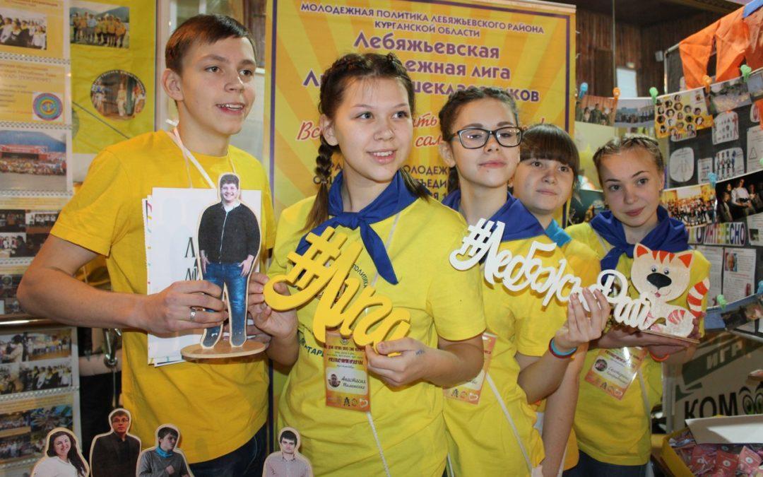 Лебяжьевцы — в тройке лучших Всероссийского конкурса!