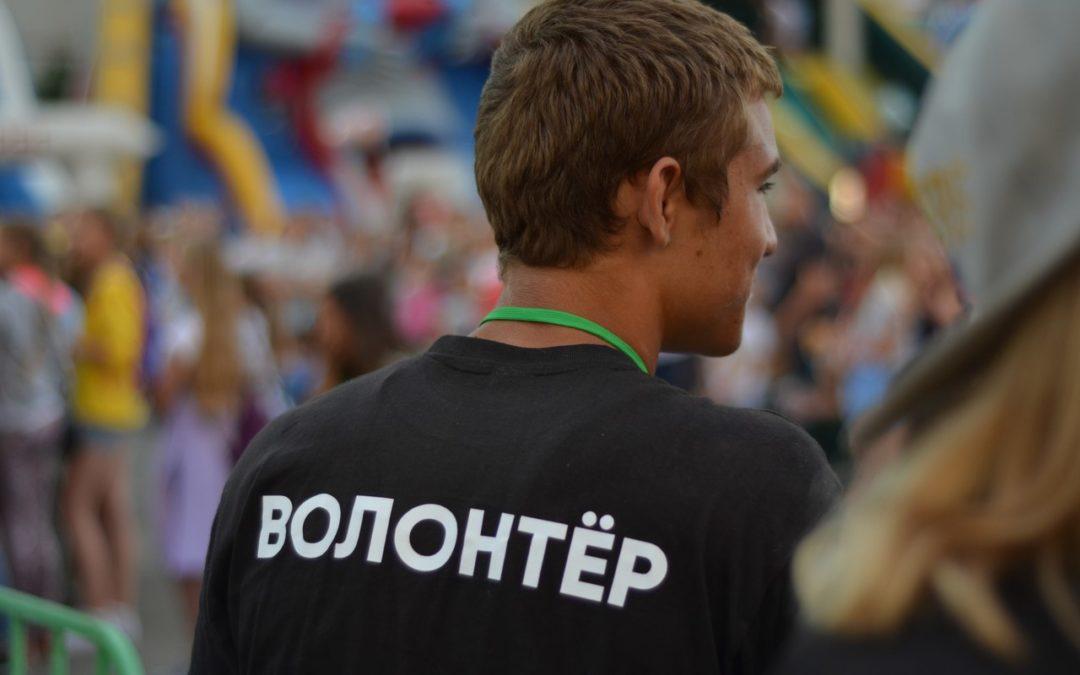 Проекты курганцев вошли в ТОП-100 масштабного всероссийского конкурса