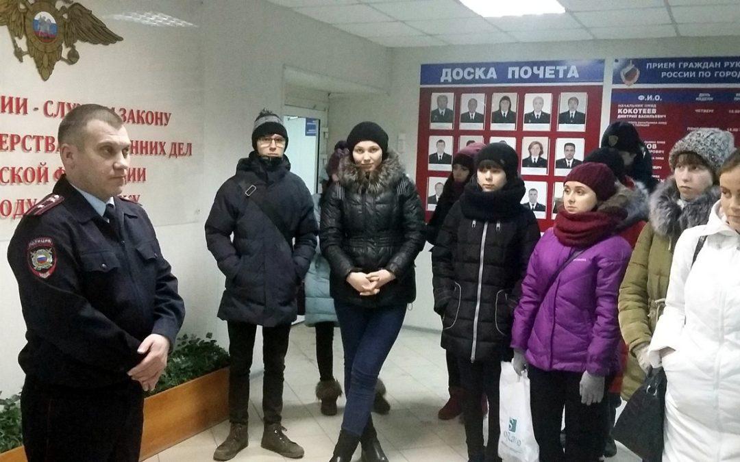 Шадринские студенты познакомились с работой полиции