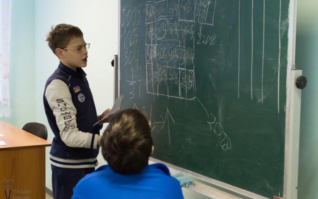 В Кургане проходит зимняя математическая школа