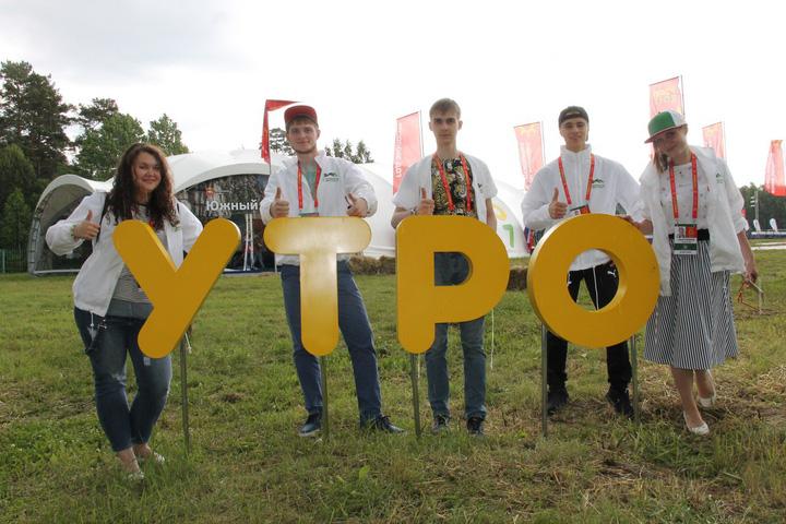 Лидеры зауральской молодежи — о форуме «УТРО-2018»