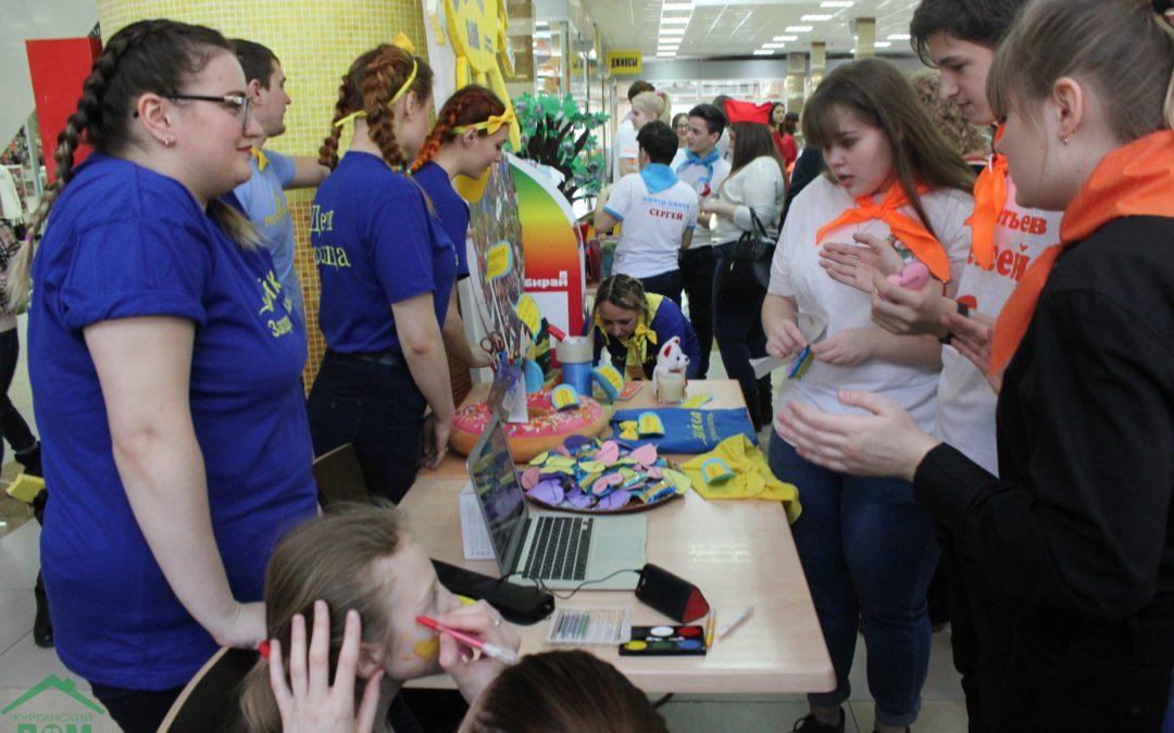 Дом молодёжи открыл Городской центр вожатых