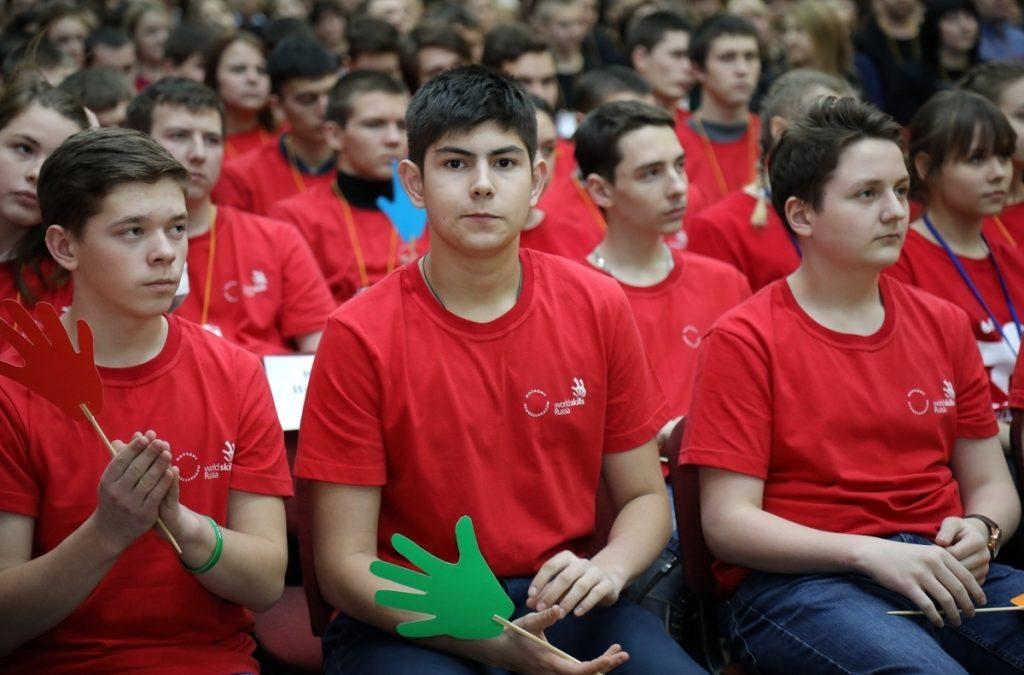 В Зауралье стартовал региональный чемпионат WorldSkills