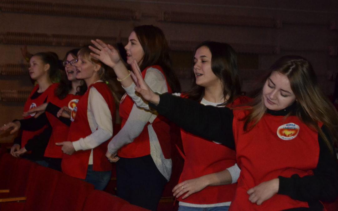 Мишкинские волонтеры встретились на фестивале