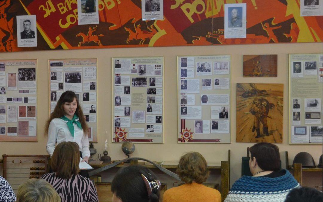 Руководители школьных музеев встретились на семинаре