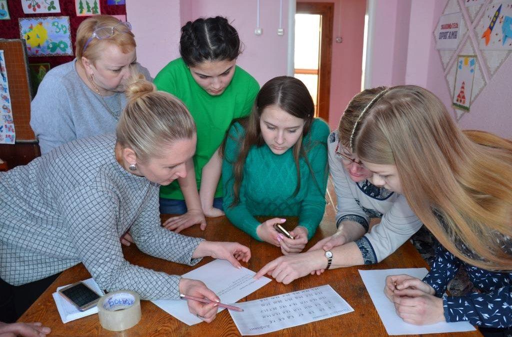 Шатровские волонтеры организовали семейный квест