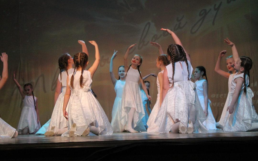 Далматовские танцоры выступили на хореографическом фестивале