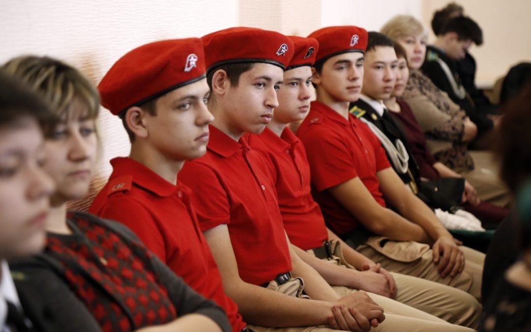 В Зауралье наградили специалистов по патриотическому воспитанию
