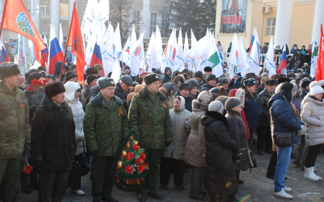 Зауральцы отметили юбилей области и победу под Сталинградом