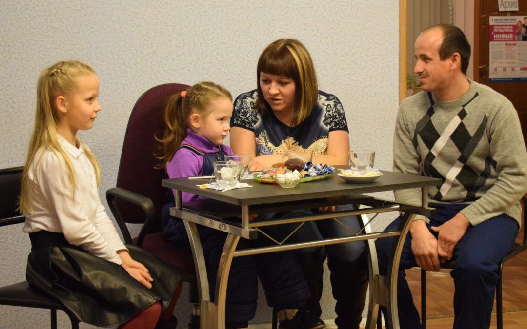 Петуховские семьи встретились для обмена мнениями
