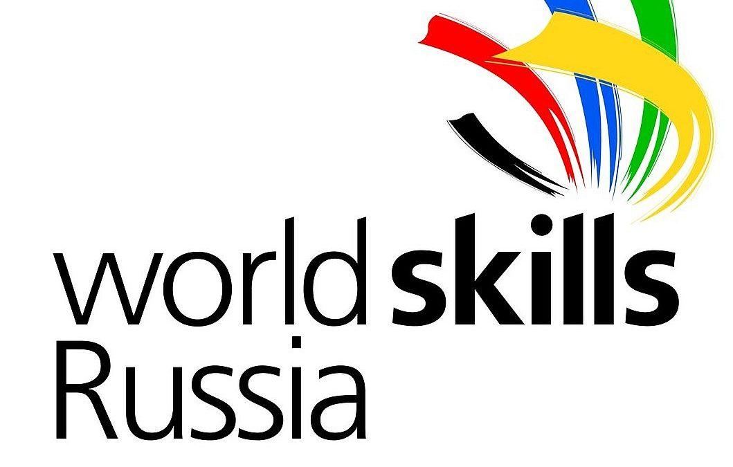 Молодые профессионалы поборются за участие во всероссийском чемпионате