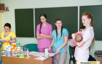 Молодые мамы идут в «школу»
