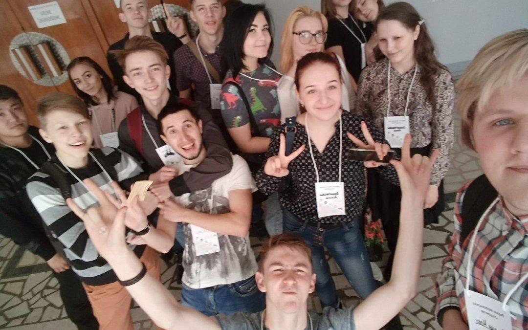 Зауральские студенты встретились на форуме