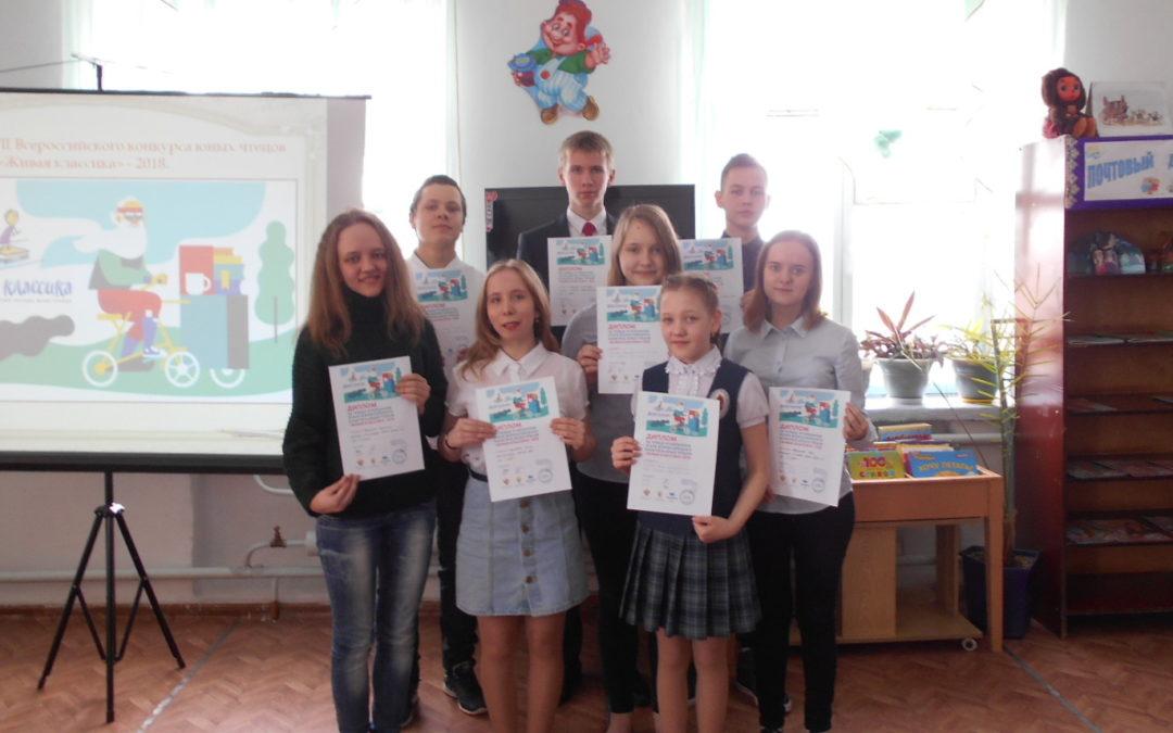 Конкурс юных чтецов прошел в Далматовском районе