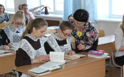 В Шатровском районе назвали лучших педагогов