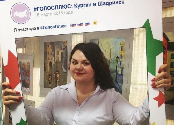 Присоединяйся к фотоконкурсу «ГолосПлюс»!