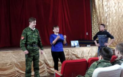Лебяжьевская молодежь готовится к «УТРУ»!