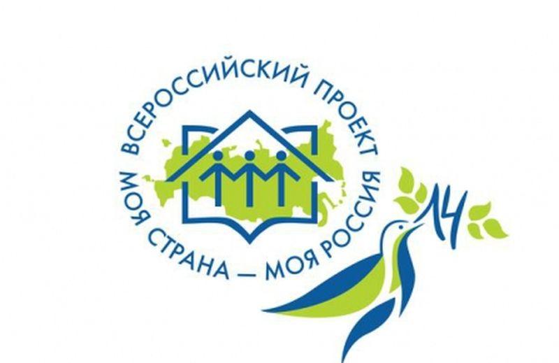 Зауральцы примут участие во всероссийском конкурсе