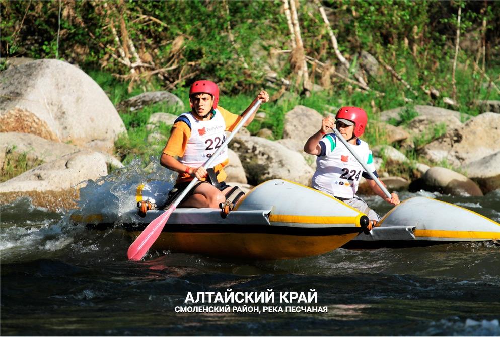 Зауральцев приглашают на слет «Алтай-2018»