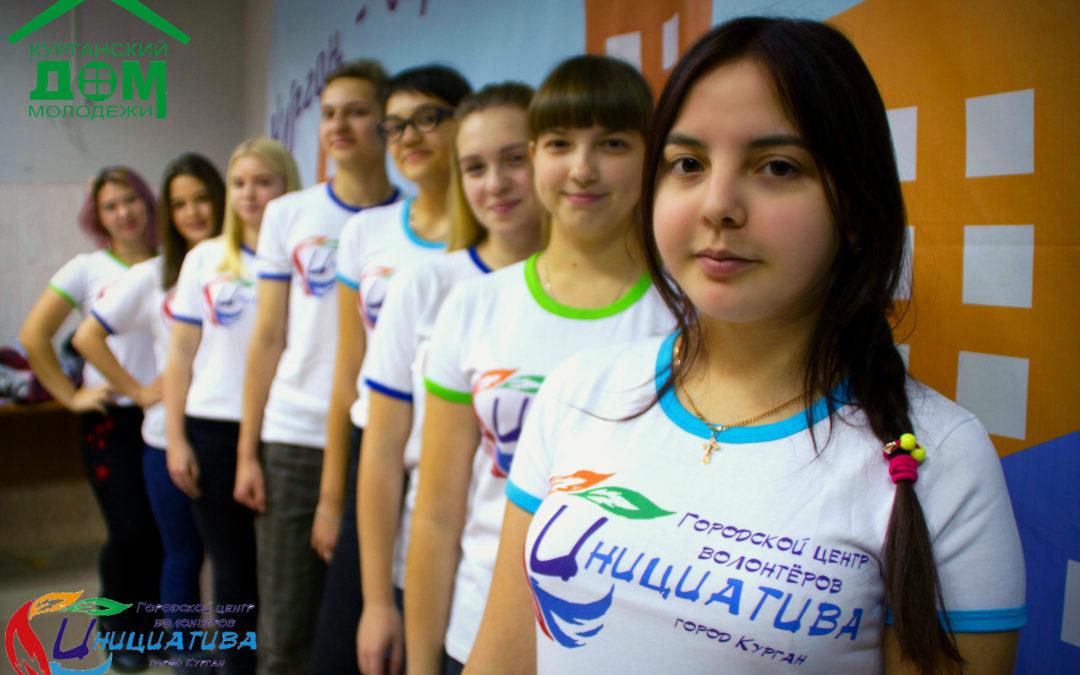Школа волонтёров «Добро+» открывает двери