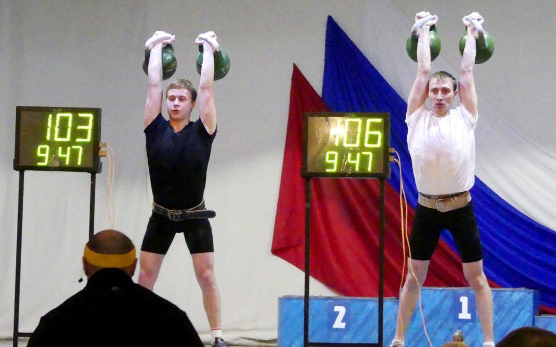 Далматовские спортсмены боролись за Кубок Главы района